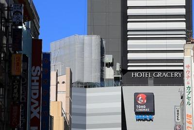 新宿東宝ビル(ホテルグレイスリー新宿)