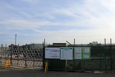 二子玉川公園のスターバックス建設地