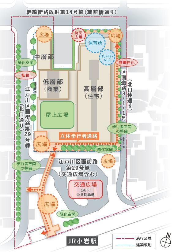 JR小岩駅北口地区第一種市街地再開発事業 敷地配置図