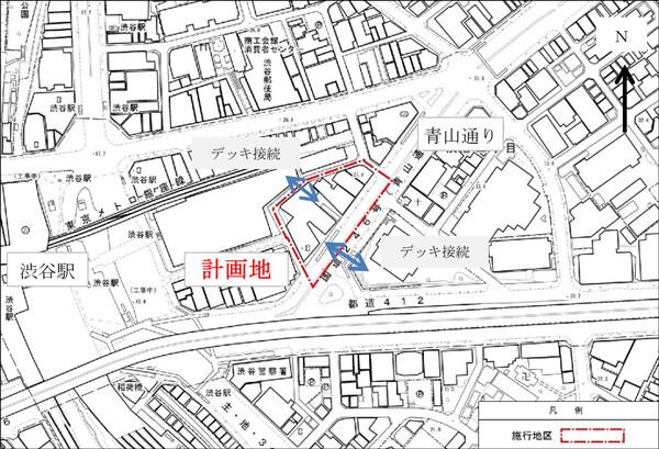 渋谷二丁目17地区第一種市街地再開発事業 位置図