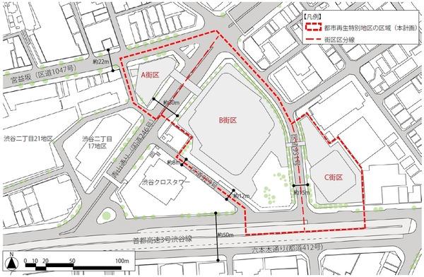 (仮称)渋谷二丁目西地区第一種市街地再開発事業 配置図