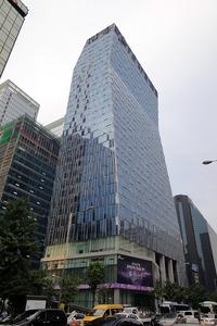 SK Telecom Headquarters