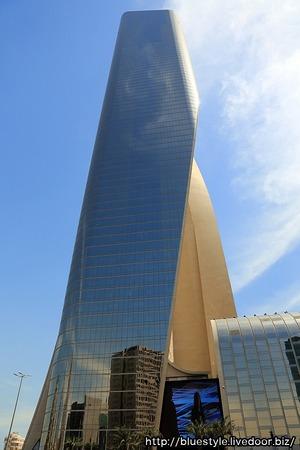 アル・ハムラ・タワー