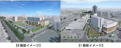 (仮称)新さっぽろ駅周辺地区G・I街区開発プロジェクト