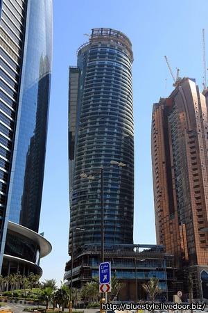 Regent Emirates Pearl