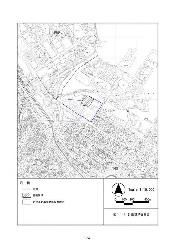 (仮称)北仲通北地区B-1地区新築工事 計画区域位置図