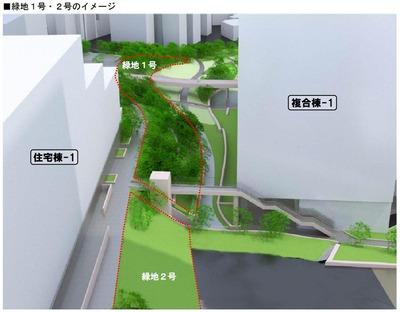 三田三・四丁目地区再開発 緑地1号・2号のイメージ図