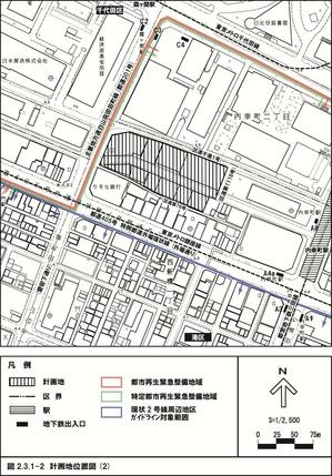 (仮称)新橋田村町地区開発計画 計画地位置図