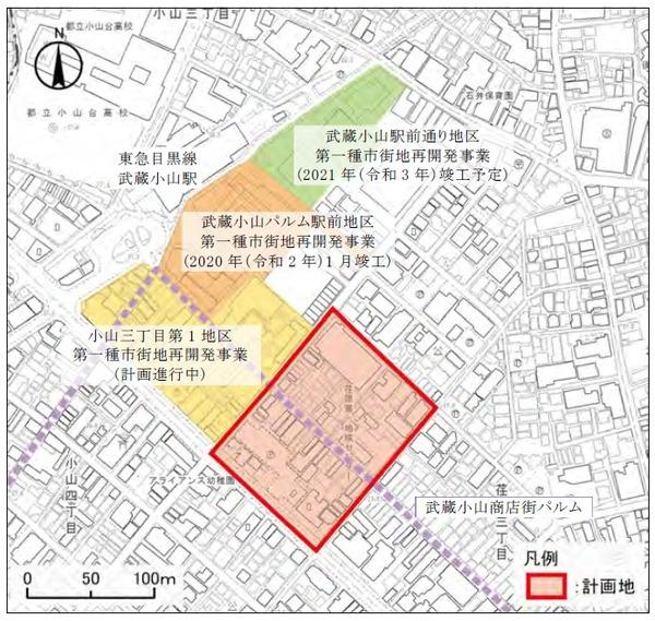 (仮称)小山三丁目第二地区第一種市街地再開発事業 位置図