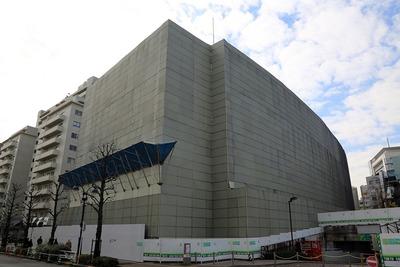 渋谷区庁舎