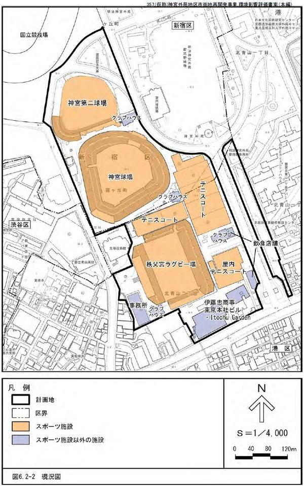 (仮称)神宮外苑地区市街地再開発事業 現況図