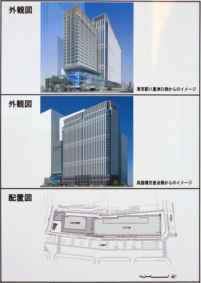 (仮称)新鉄鋼ビルの完成予想図
