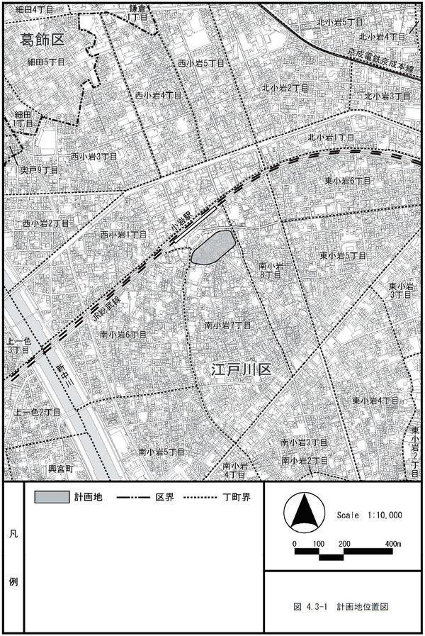 南小岩七丁目地区第一種市街地再開発事業 計画地位置図