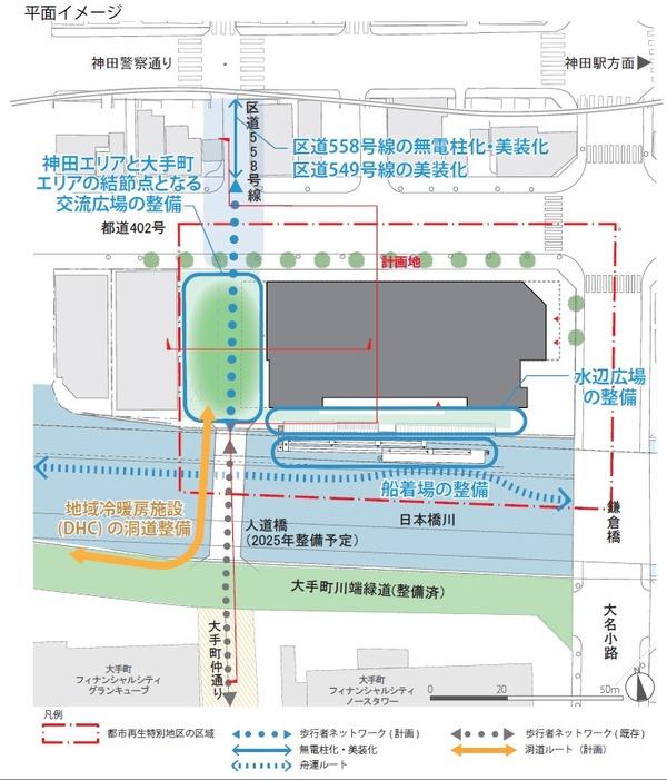 内神田一丁目地区第一種市街地再開発事業 配置図