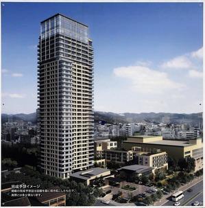(仮称)サンシティタワー神戸新築工事の完成予想イメージ