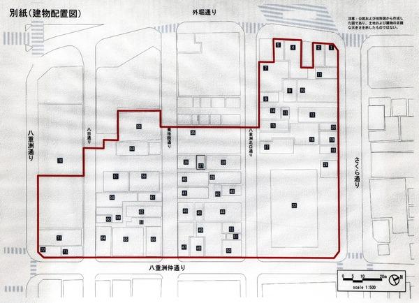 東京駅前八重洲一丁目東B地区第一種市街地再開発事業 解体工事のお知らせ