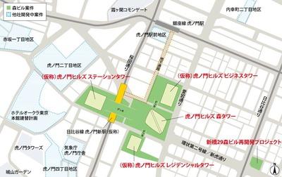 虎ノ門ヒルズ周辺の再開発の配置図