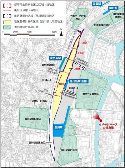 品川駅北周辺地区 位置図
