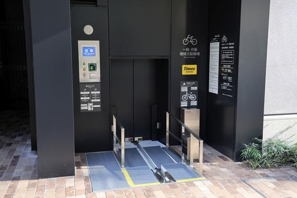 日比谷フォートタワー 駐輪場