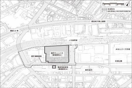 田町キャンパス土地活用事業 位置図