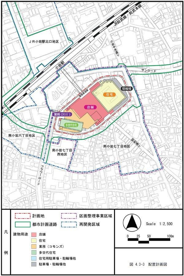 南小岩七丁目地区第一種市街地再開発事業 配置計画図