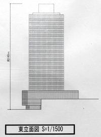 (仮称)麹町五丁目計画 東立面図