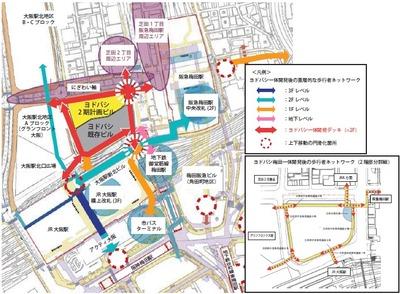 (仮称)ヨドバシ梅田タワー 歩行者ネットワーク