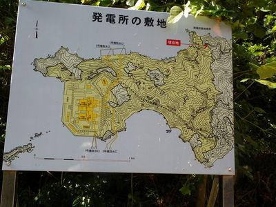 nagashima7-thumb-400x300-1496