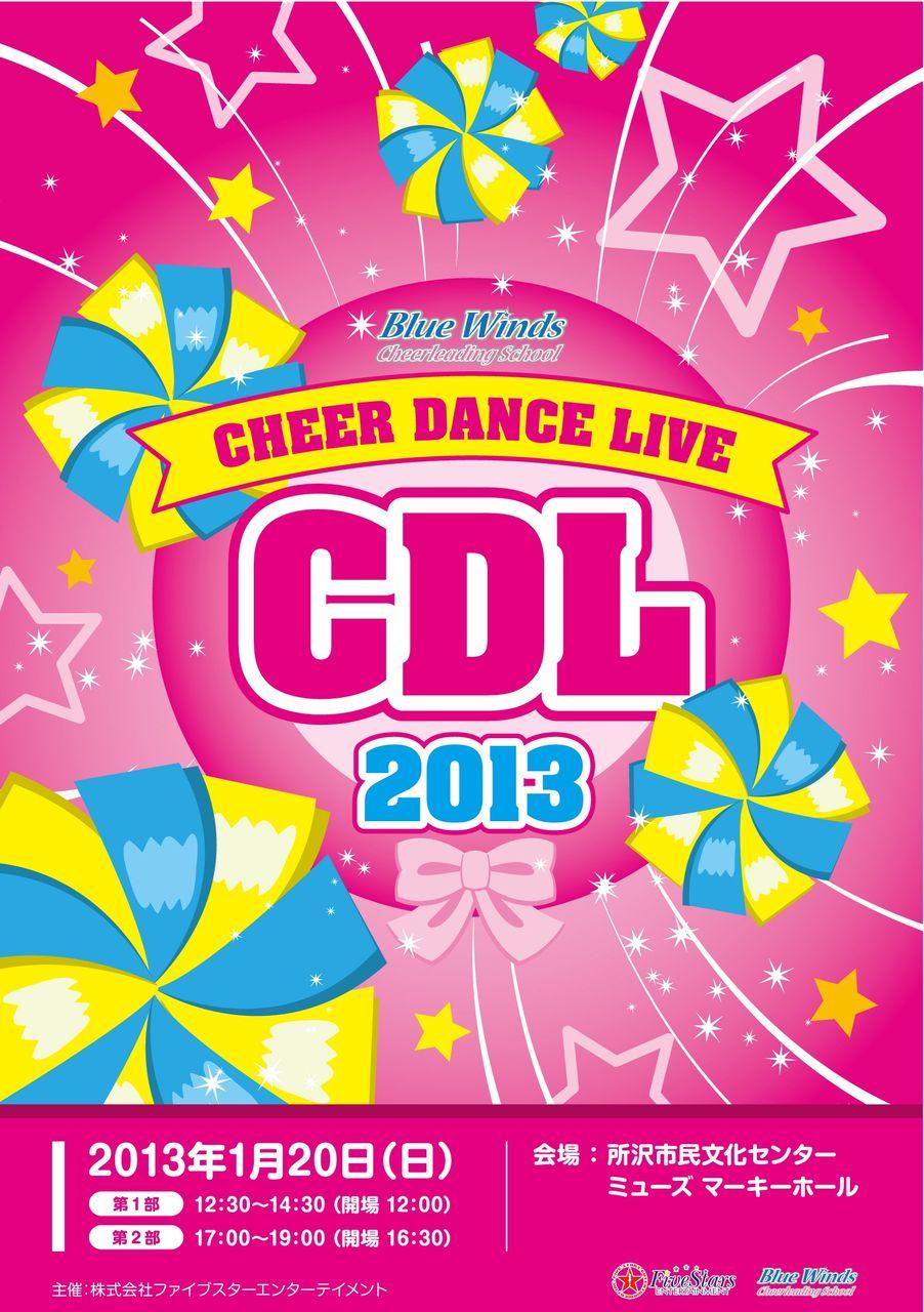 CDLBW_表紙