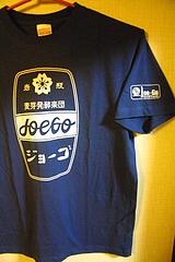 Joe-Go Tシャツ