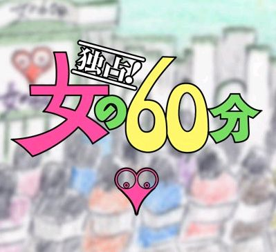 WS000270