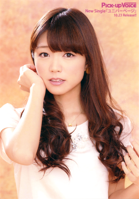 mimorin-pickupvoice-201312