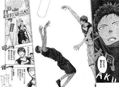 黒子のバスケの青峰www