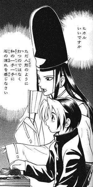 HikaGO_HatsuShidou_2