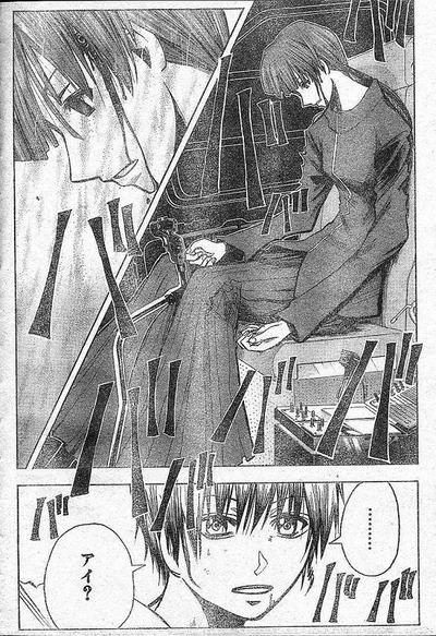 松井優征「ネウロの経験を活かしつつ商品として売れる漫画を描く」→暗殺教室