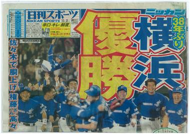 2016広島・1998横浜・2005阪神・2002巨人・2006中日←どれが1番強い?