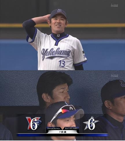 最近横浜ファンになった奴が知らなそうなこと