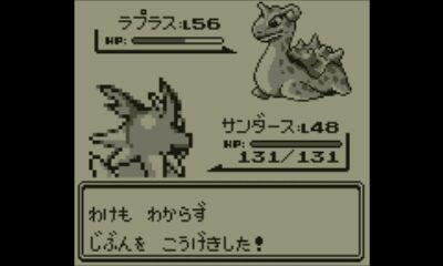 20160921_vc-pokemon42