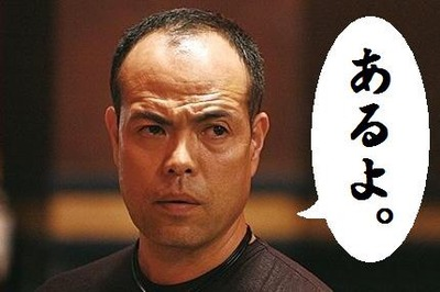 横浜ファンってこのオフになんか一つでもいいことあった?