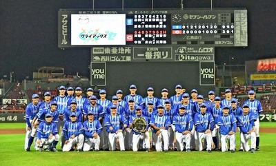 横浜ファン「来年は優勝候補」