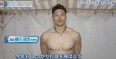 【朗報】DeNA細川、3試合で4ホームラン