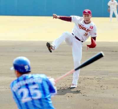 【楽天】藤平、横浜高の先輩・筒香と初対戦「楽しかった」