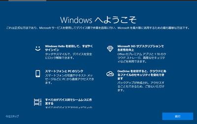 windows10E382A2E38383E38397E38387E383BCE38388