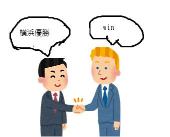 akusyu_man_gaikokujin