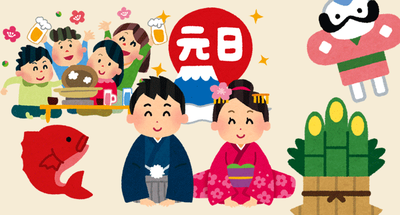 sozai_syougatu_free_1-650x350