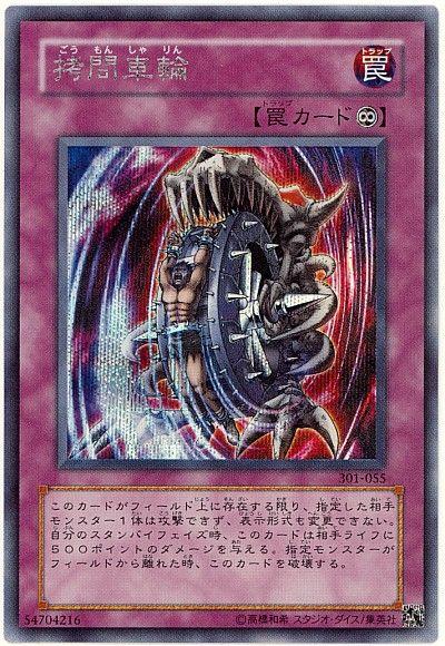 card1000815_1