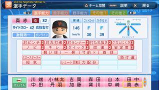 ogasawara_444805