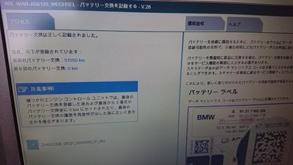 DSC_9300