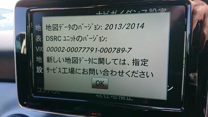 DSC_9090