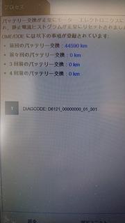 DSC_4617